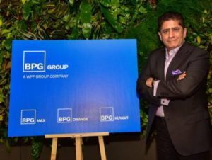 BPG_Group_Magazine