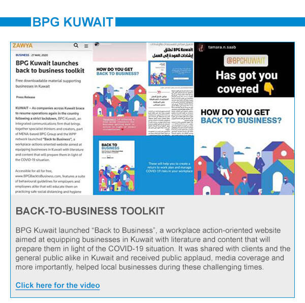 BPG Live Newsletter Vol.33.2