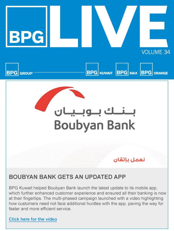 BPG Live Newsletter Vol.34-1
